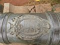 Brass Cannon C at Chowmahalla Palace Museum 02.jpg