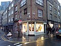 Brick Lane Corner.jpg