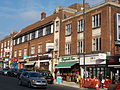 Brighton Road, Sutton, Surrey, Greater London.JPG