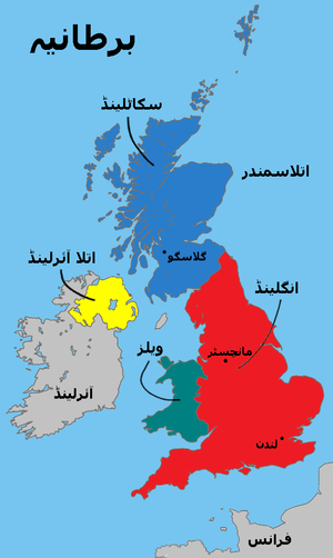 Map of Britain in Punjabi