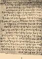Brockhaus and Efron Jewish Encyclopedia e2 369-6.jpg