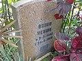 Bruno Hering Cemitério Blumenau.jpg