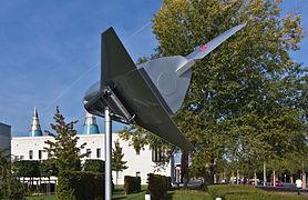 Bundeskunsthalle - OuterSpace - Außengelände-0310.jpg