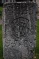 Burgfriedstein schladming 1596 2013-09-26.JPG