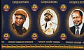 COLLECTIE TROPENMUSEUM Omslagdoek met portretten van Mozambikaanse regeringsleiders TMnr 6163-4-versie2.jpg