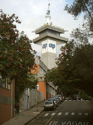 Centro de Pesquisa e Desenvolvimento em Telecomunicações - CPqD Tower