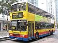 CTB 118 City One Shatin - Flickr - megabus13601.jpg