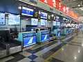 CZ check-in counters at Guilin airport, 07-2014.JPG