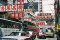 Calle de Kowloon.jpg