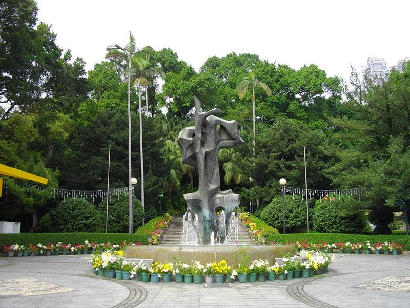 カモンエス公園