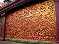 Cambodia 08 - 018 - beautiful facade at Wat Phnom (3199501154).jpg