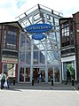 Carlton Lanes Shopping Centre - geograph.org.uk - 372840.jpg
