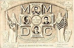 Cartão Postal do MMDC.jpg