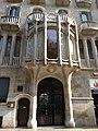 Casa Sayrach front door.jpg