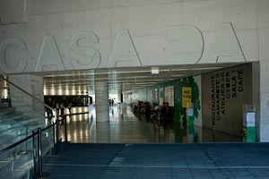 Casa da Música - The reception hall