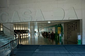 Casa da Música - The reception hall