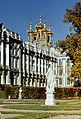 Catherine Palace and its Resurrection Church.jpg