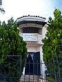 Centro Islámico de Cali An-Nur 03.jpg