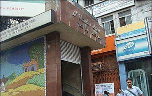 Chandni Chowk metro station, Kolkata - Image: Chandni chowk metro station