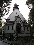 Chapel of Saint Mary from Czestochowa in Cracow (Kobierzyn district), Poland.jpg