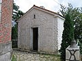 Chapel of Shushanija - panoramio.jpg