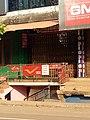 Chavasserry post office.jpg