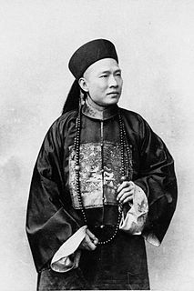 Xue Fucheng