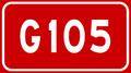 China Highway G105.png