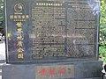 China IMG 3330 (29625573652).jpg