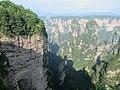 China IMG 3427 (29737389355).jpg