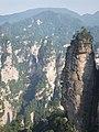 China IMG 3429 (29110454084).jpg