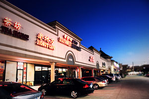 Chinatown, Houston - A retail center in Chinatown in southwest Houston, where restaurants serving authentic Chinese food are located.