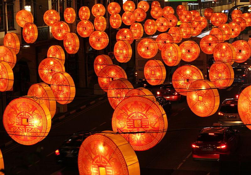 File:Chinese new year decorations chinatown 2015.JPG