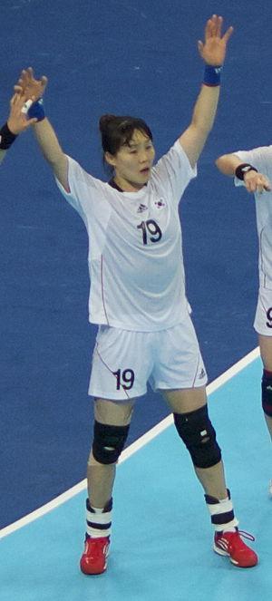 Choi Im-jeong - Image: Choi Im Jeong