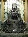Chongqing 2007 826.jpg