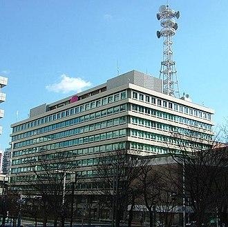Chubu Electric Power - The headquarters in Nagoya, Aichi, Japan