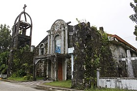 Church of San Julian, Eastern Samar.jpg