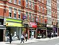Churston Mansions, Grays Inn Road - geograph.org.uk - 885957.jpg