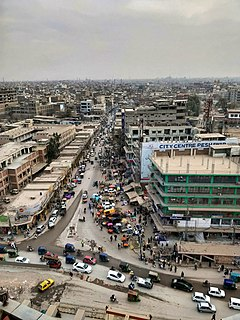 City center Peshawar city.jpg