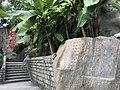 Cliff inscriptions at A-Ma temple 1.jpg