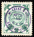 Clipperton stamp.jpg
