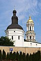 Clock Tower Kiev Lavra 2019 G2.jpg