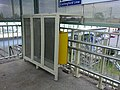 Clyde Railway Station Stairlift.jpg