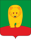Coat of Arms of Afanasievsky district.png