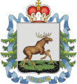 Coat of Arms of Cherdyn (Perm krai) (1997).png