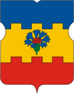 Coat of Arms of Chertanovo South (municipality in Moscow).png