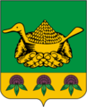 Coat of Arms of Darovskoi rayon (Kirov oblast).png