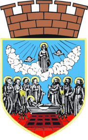 180px-Coat_of_Arms_of_Zrenjanin.png