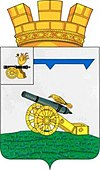 Coat of arms of Vyazma (2008, full).jpg