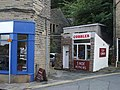 Cobbler, Holmfirth - geograph.org.uk - 981586.jpg